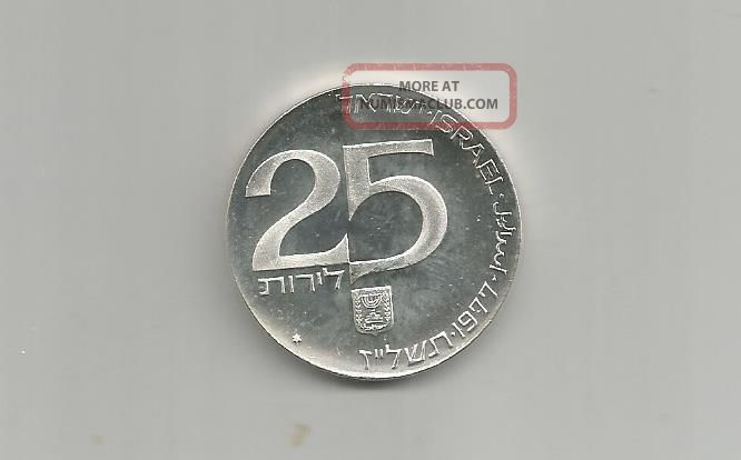Ncoffin Republic Of Israel 29th Year Of Independance 25 Lirot Ad 1977.  500 Fine Middle East photo