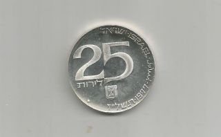 Ncoffin Republic Of Israel 29th Year Of Independance 25 Lirot Ad 1977.  500 Fine photo