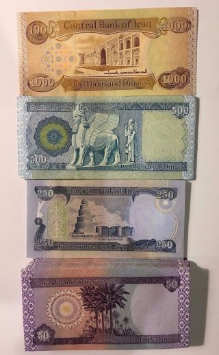 21,  600 Iraqi Dinars 2014 With Security Features Iqd - Unc photo