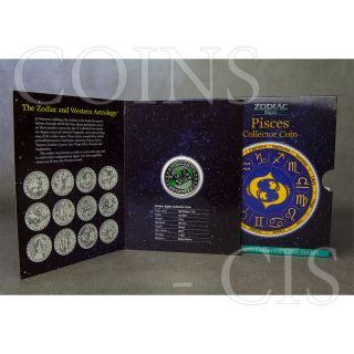 Cook Islands 2011 1$ Zodiac Signs Neptune - Pisces Proof Silver Coin photo