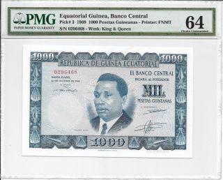 Equatorial Guinea,  Banco Central - 1000 Pesetas Guineanas,  1969.  Pmg 64. photo