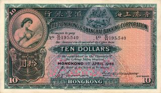 Hong Kong Bank Hong Kong $10 1948 Ef photo