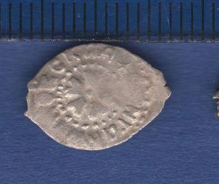 Ivan Iii.  Grand Duke Of Russia.  Denga №750b.  Wire Coin 1 photo