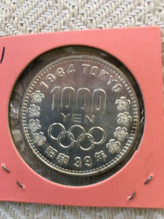 1964 Japan Silver 1000 Yen Coin - Tokyo Olympic Commemorative Uncirculated photo