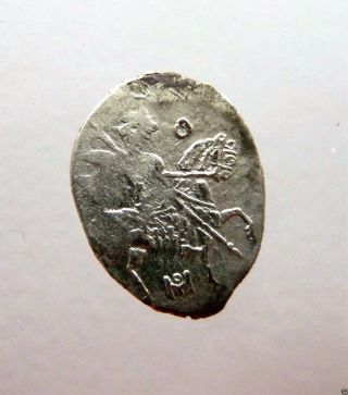 Russian Wire Silver Coin Boris Godunov 1598 - 1605.  (k517) photo