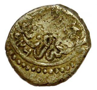 Ottoman Empire Akche 926 Ah Süleyman I Islamic Silver Coin Rare Type photo