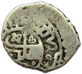 Ottoman Empire 982 Ah Dirham Murad Iii Islamic Silver Coin Struck In Aleppo photo