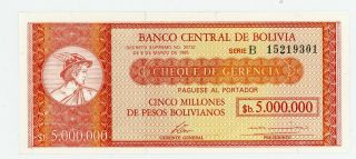Bolivia … P - 192a … 5,  000,  000 Bolivianos … 1985 … Unc photo