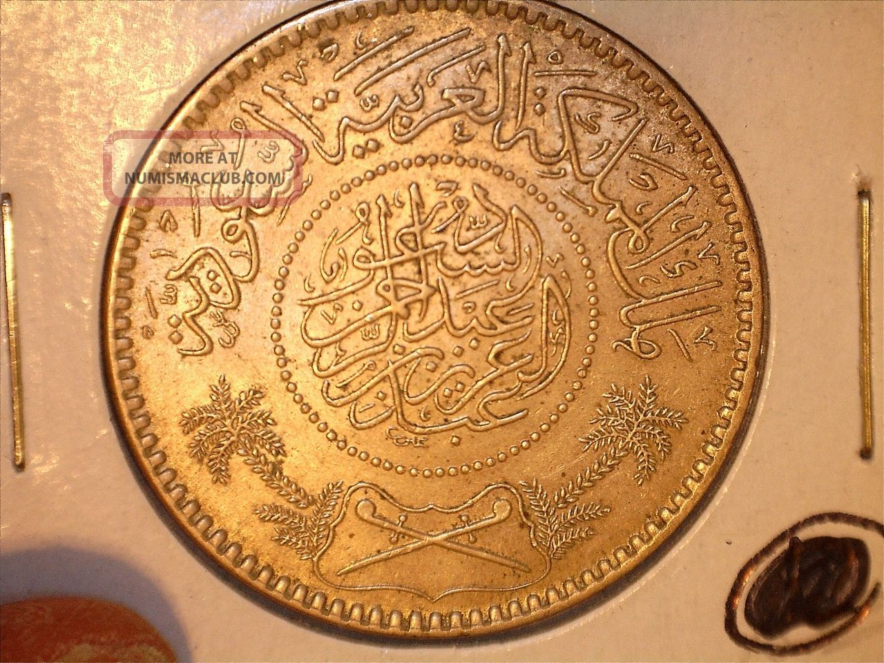 Saudi Arabia 1 Silver Riyal 1935 Au Rare Coin Middle East photo