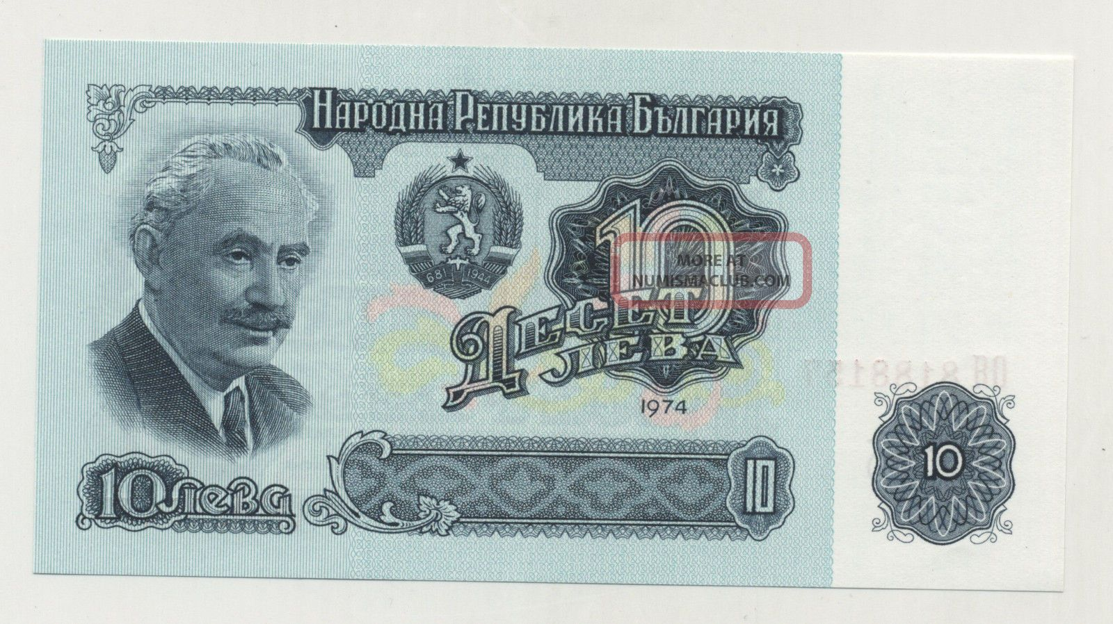 Bulgaria 10 Leva 1974 Pick 93.  A Unc Uncirculated Banknote Europe photo