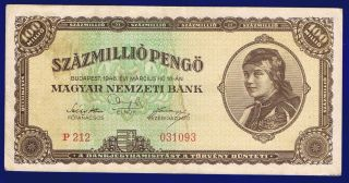 Hungary 100 Million Pengo 1946 Pic124 Very Fine 031093 photo