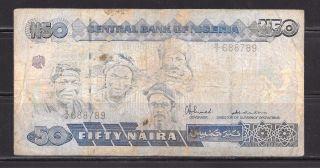 Nigeria: 50 Naira Banknote: C1991: 182 photo