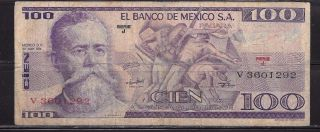 Mexico:100 Pesos Banknote C1974 Series J: 398 photo