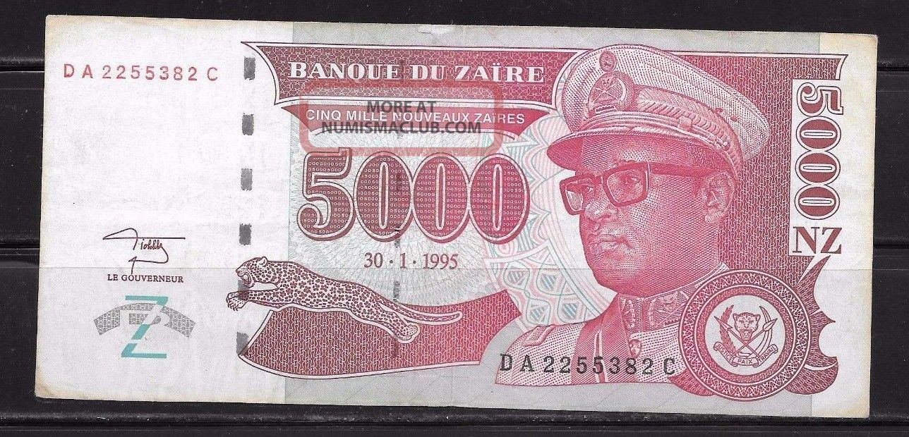 Zaire: 5,  000 Nouveaux Zaires Banknote C1995:printer Hdmz 455 Africa photo