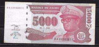 Zaire: 5,  000 Nouveaux Zaires Banknote C1995:printer Hdmz 455 photo