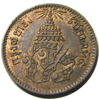 Elf Thailand Siam 1/2 Att 1 Cs 1236 Ad 1874 photo