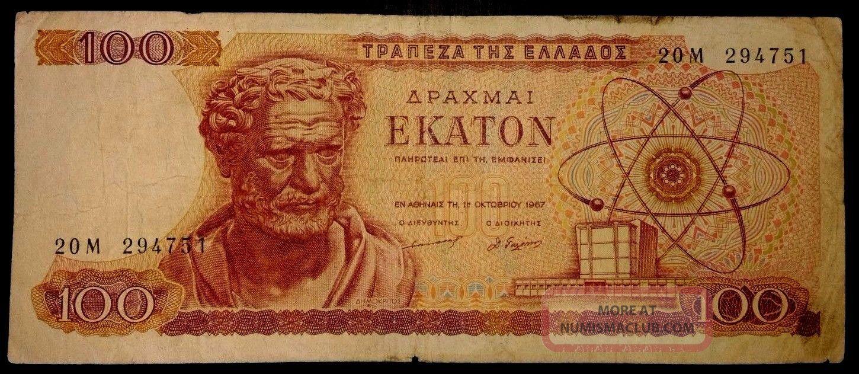 Greece Greek 100 Drachma Drachmai Drachmes 1967 Vf Banknote Note P - 196b Europe photo