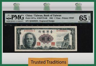 Tt Pk 1971a 1961 China / Taiwan 1 Yuan