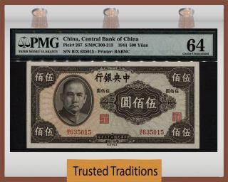 Tt Pk 267 1944 China 500 Yuan