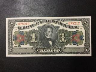 1917 Costa Rica Paper Money - One Colon Banknote photo