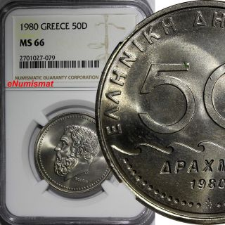 Greece 1980 50 Drachmai Ngc Ms66 Solon The Archon Of Athens Gem Bu Km 124 photo