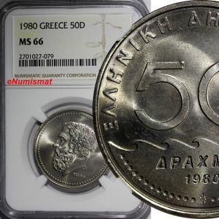 Greece 1980 50 Drachmai Ngc Ms66 Solon The Archon Of Athens Gem Bu Km 124 photo