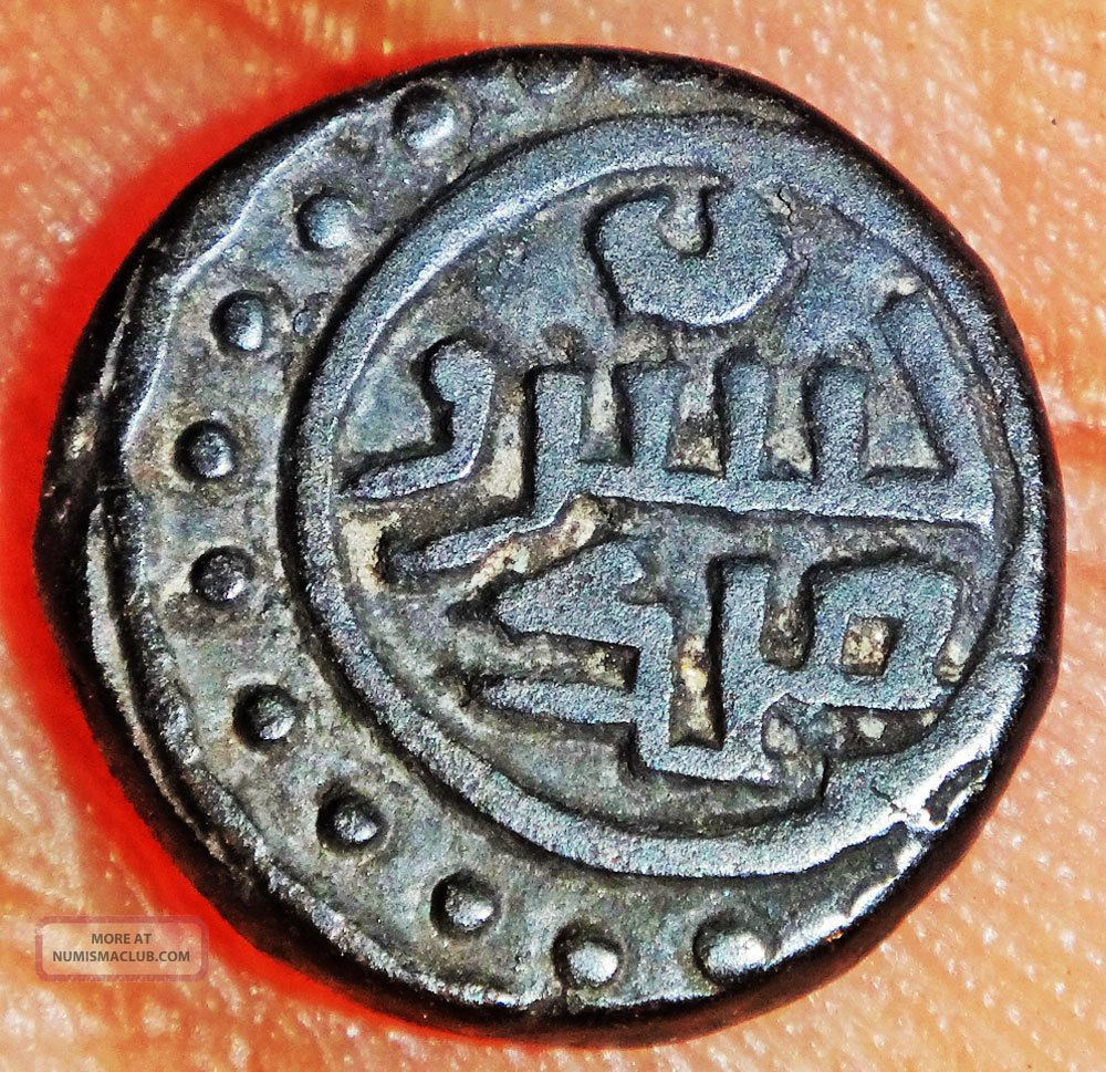 India Persia - Ghaznavid Empire - Taj Khusru - 1 Jital (1160 - 1186 Ad) Rare Mz75 Middle East photo