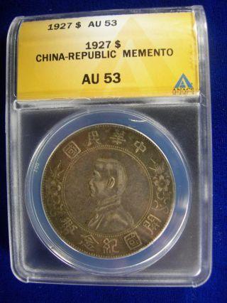 China - Republic - 1927 Memento Dollar - Anacs Au 53 - Nicely Toned photo