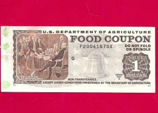 1997 B $1 Food Stamp Coupon,  U.  S.  Dept.  Agriculture (obsolete) F20041675x M/c G photo