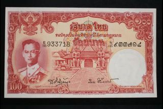 Thailand Siam 100 Thai Baht 1953 Issue P - 78d.  4 Uncirculated photo