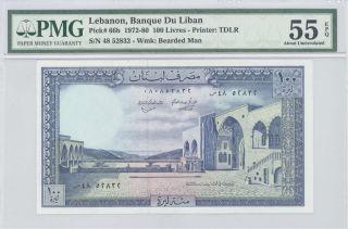 1972 - 80 Lebanon,  Banque Du Liban,  100 Livres,  Pmg 55 Epq,  About Unc,  P : 66b photo