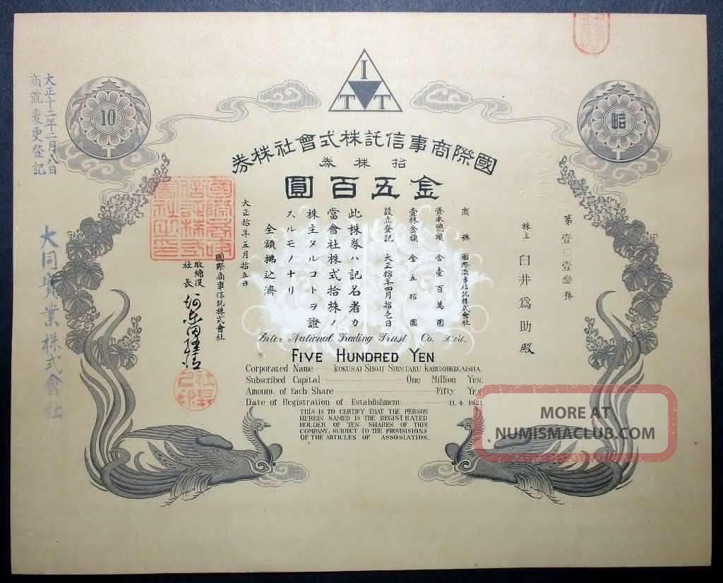 Japan Stock International Treading Trust Co. ,  Ltd.  1921 Stocks & Bonds, Scripophily photo