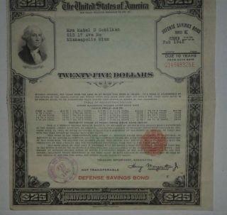 Us $25 Dollar E Series War Defence Savings Bond photo