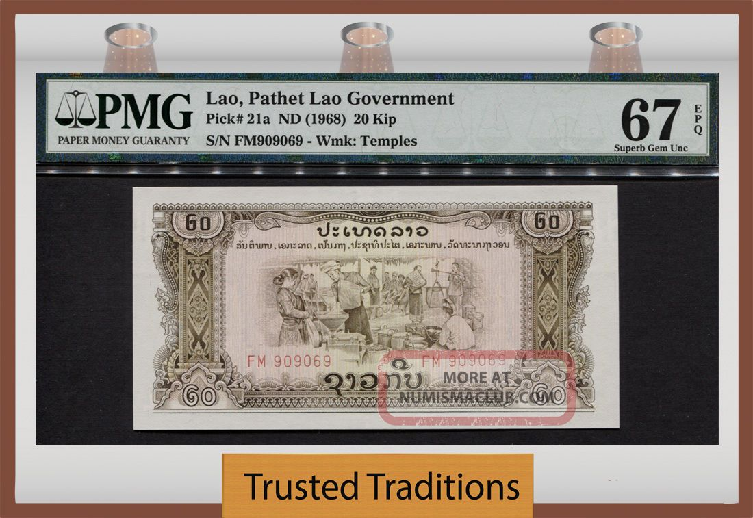Tt Pk 21a 1968 Lao 20 Kip Temple In Watermark Pmg 67 Epq Gem Uncirculated Asia photo
