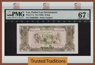 Tt Pk 21a 1968 Lao 20 Kip Temple In Watermark Pmg 67 Epq Gem Uncirculated photo