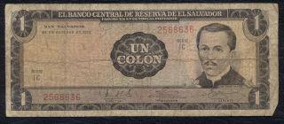 El Salvador C/ 1 Colon 1972 - 1975 Series 1c,  P.  115a photo
