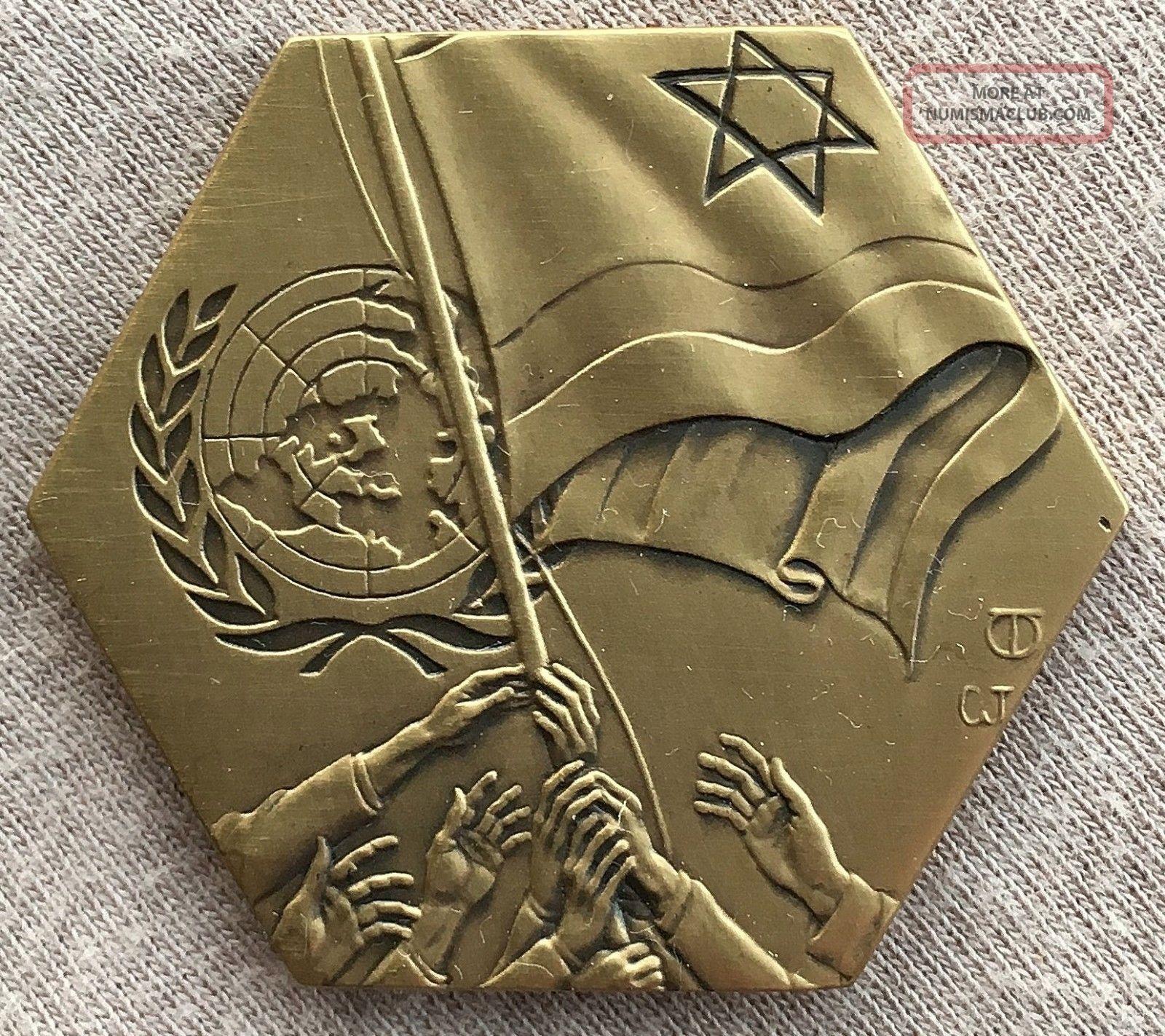 Judaic Heritage Society,  Israel