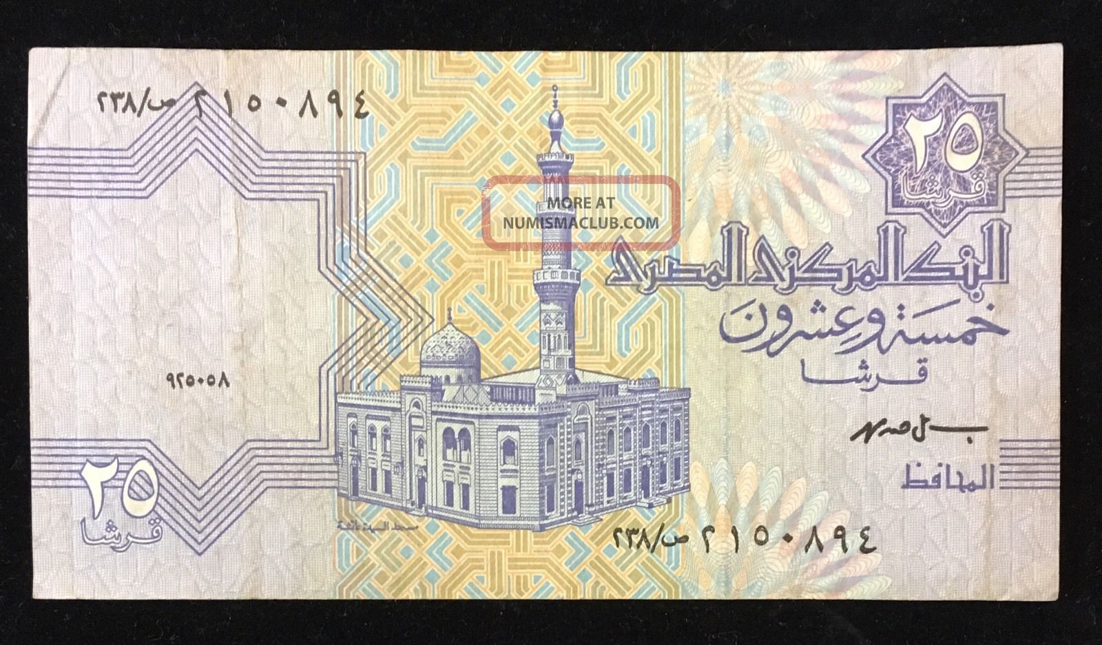 Egypt 25 Piasters Unc Banknote Central Bank Of Egypt Africa photo