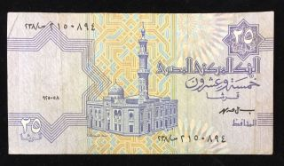 Egypt 25 Piasters Unc Banknote Central Bank Of Egypt photo