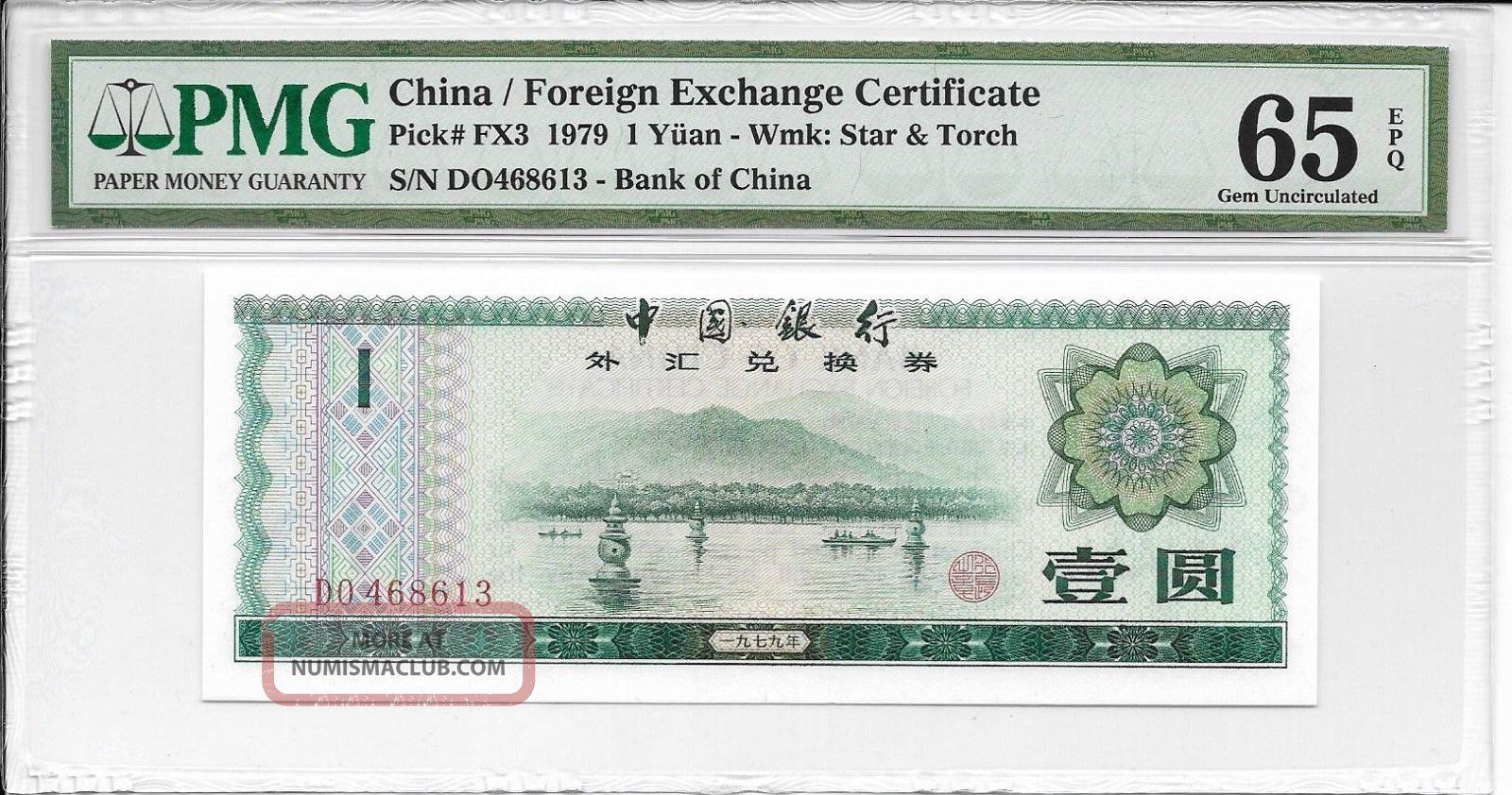 China / Foregin Exchange Cert.  - 1 Yuan,  1979.  Pmg 65epq. Asia photo