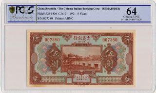 Chinese Italian Banking Corp China 5 Yuan 1921 Pmg 64 photo