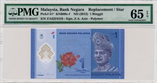 Bank Negara Malaysia 1 Ringgit Nd (2012) Replacement/ Star Pmg 65epq photo