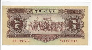 The People ' S Republic Of China - 5 Yuan,  1956.  Aunc.  Open Star Watermarks. photo