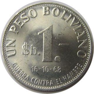 Elf Bolivia 1 Peso Boliviano 1968 Fao Llama photo