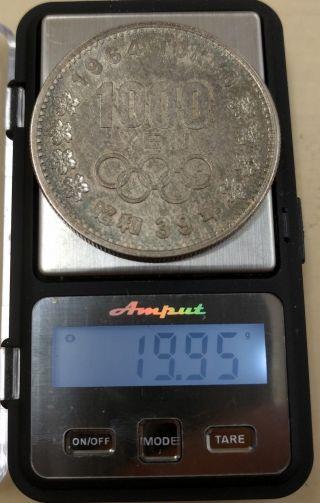 Silver Tokyo Olympic 1000yen Commemorative Japan Coin 04 photo