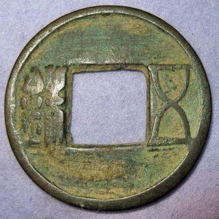 Hartill 8.  9 Ancient China Western Han Wu Zhu Coin 118 Bc Authentic Coin photo