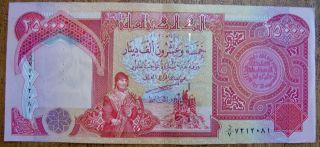 500,  000 Iraqi Dinar,  Lightly Circulated - - 12 X 25,  000,  40 X 5000 Iqd photo