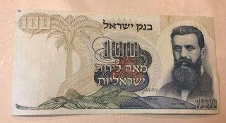 100 Israeli Lirot 1968 Banknote Bank Of Israel Theodore Hertzel Rare photo