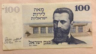 100 Israeli Lirot 1973 Banknote Bank Of Israel Theodore Hertzel photo