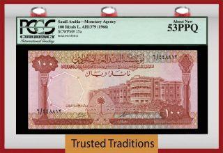Tt Pk 15a 1966 Saudi Arabia Monetary Agency Pcgs 53 Ppq Faces Up Like A Gem photo